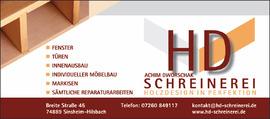 Schreinerei Achim Sworschak, Hilsbach